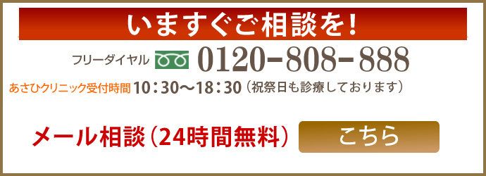 0120-808-888