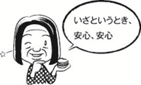 irebasenmon04_img12.jpg