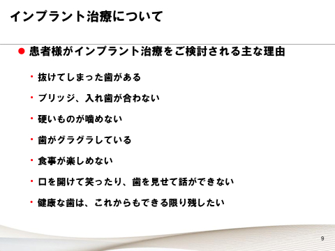 onayami04_img1.jpg