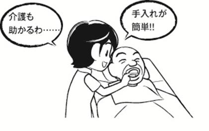 onayami04_img2.jpg