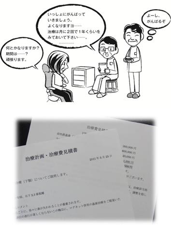 onayami06_img1.jpg